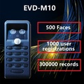 EVDM10 Intelligent Face Access Control System