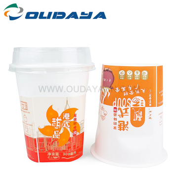 350ml IML iced coffee plastic drinking cup with lid
