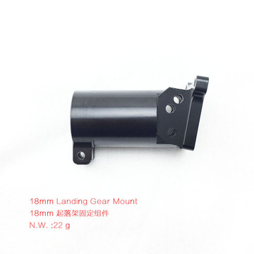 ø18mm separable landing gear mount