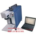 Portable Optical Fiber Laser Marking Device