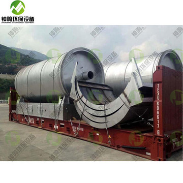 24 hours non-stop Continuous Pyrolysis Plant Process Design in Hindi