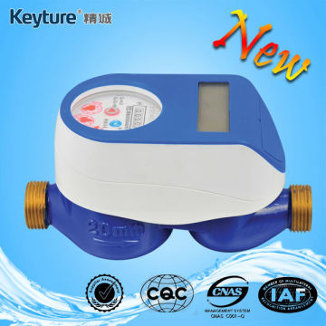 New Concept Residential Prepaid Water Meter(Blue Color)