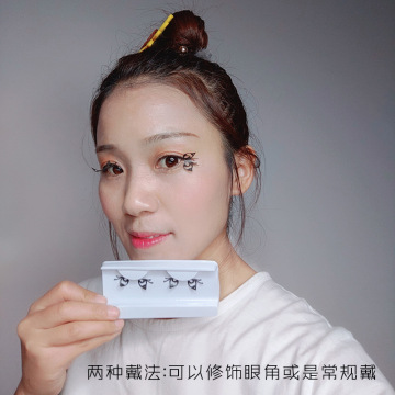 Paper-cut hand made false eyelashes