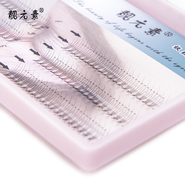 New Fashion High Quality False Eyelashes