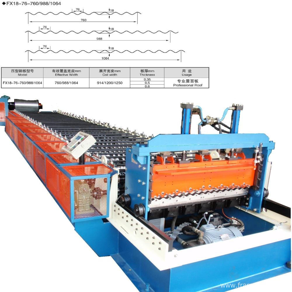 Corrugated Profile 13/3 (for roofing and cladding) round wave roofing sheet machine