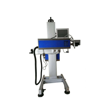 Luyue Integrated Laser Marking Machine