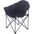Folding Saucer Moon Chair with Fur Seat