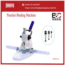 Innovo Punching and Binding Machine (BGDK--K)