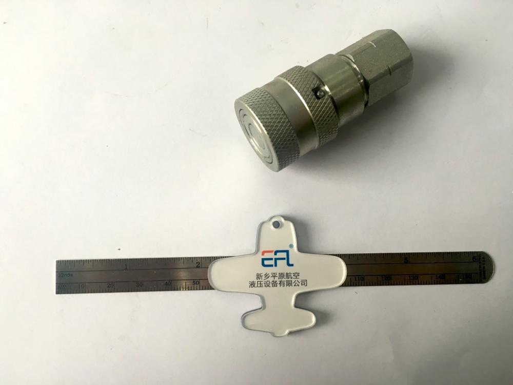 ISO16028 Female Quick Coupling--6.3 Pipe Size