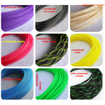 PET Braided Cable Sleeve For Hoses Applications