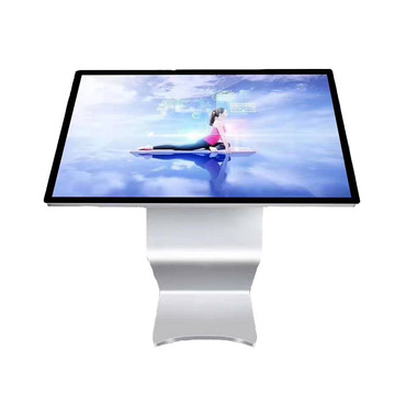 LCD infrared touch screen all-in-one query monitor