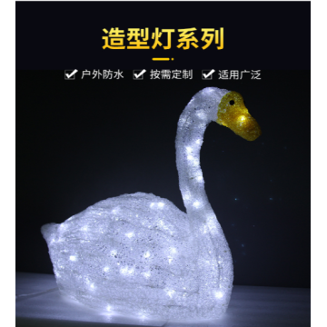 Outdoor Swan Decoration Lights