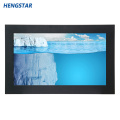 55 inch Outdoor LCD Monitor