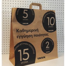 Brown Shopping Bags With Handles