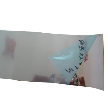mirror mylar reflective metallized polyester film