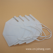 Disposable Protective face Mask FFP2