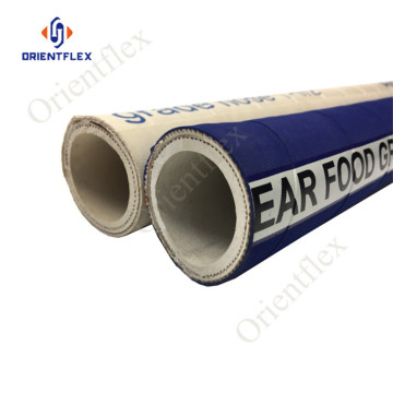 3inch milk delivery suction hose for beverage 20bar