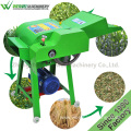 Shredder Farm Use Hay Cutter straw break