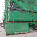 HDPE Building Safety Net