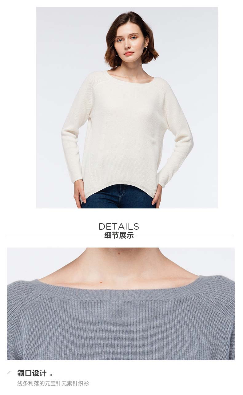 Women's pure cashmere sweater -8
