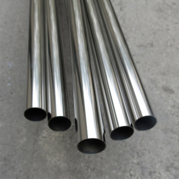 201 304 316 ss pipe suppliers