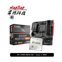 AMD Ryzen 5 3600X R5 3600X CPU +MSI B450M MORTAR MAX Motherboard Suit Socket AM4 CPU + Motherbaord Suit Without cooler