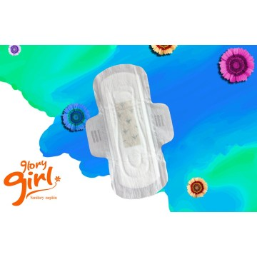 New arrived most comfortable anion sanitary pads