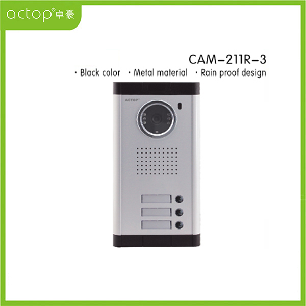 Video Intercom System for 3-apartment