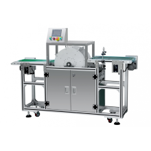 Medical Mask Collection Machine
