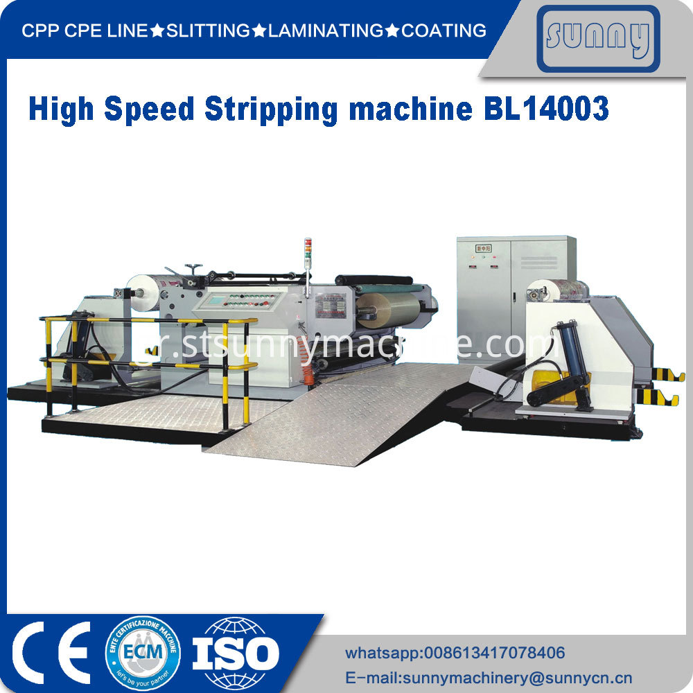 High-Speed-Stripping-machine-BL14003-07
