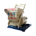 Precast compulsory twin-shaft concrete mixer JS1000