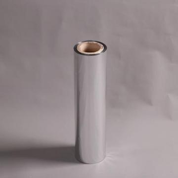vacuum metalized aluminum foil pet film
