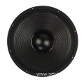 Professional 15inch stage/concert speaker