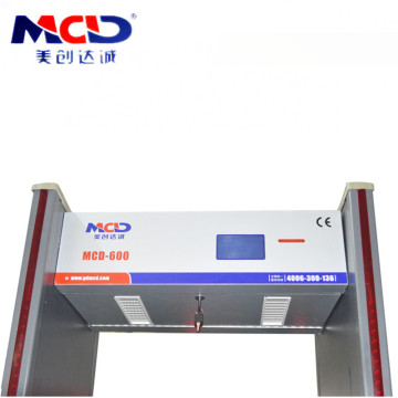 High Tech Stable Security Full Body Airport Scanner MCD600