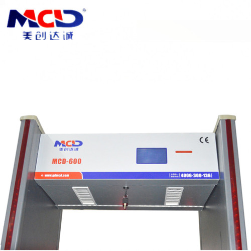 High sensitivity Shockproof 0-255 Adjustable Walk Through Metal Detector Gate Door Arched  MCD600