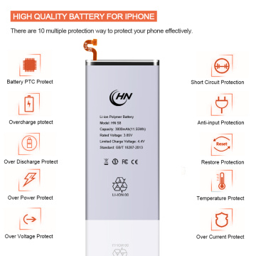 Samsung galaxy flip phone built-in battery