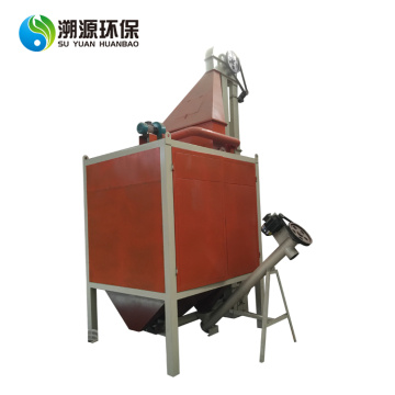 Electrostatic Separator Equipment for Plastic Rubber Silicon