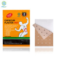 KONGDY Hot Sale Body Care Product 7*10cm Hot Capsicum Pad 30 Pieces/Lot Pain Patch for Rheumatoid Arthritis Shoulder Joint Pain