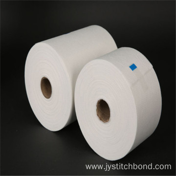 Customized Polyester Stitch Bonded Fabrics