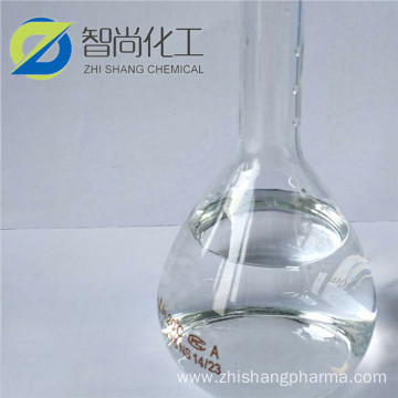 High quality Acetoacetaniside cas 92-15-9