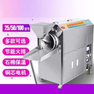 Horizontal Nuts Roasting Machine For Cashew Nuts Peanuts Macadamia Commercial Nut Baking Machine