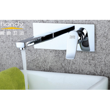 Bathroom Brass Concealed Basin Mixer