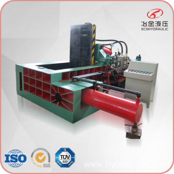 Scrap Metal Steel Copper Aluminum Packaging Machine
