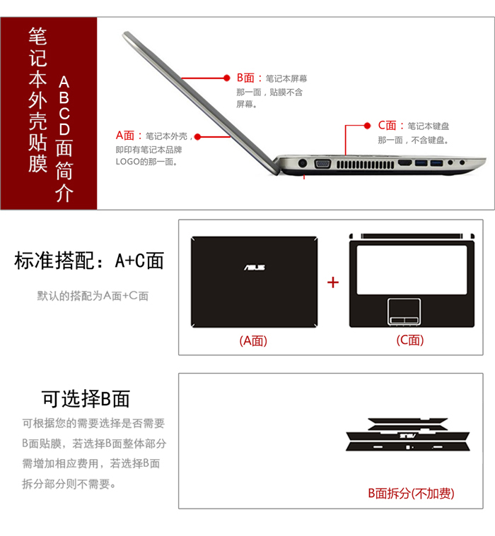 "KH Special Laptop Brushed Glitter Sticker Skin Cover Guard Protector for Lenovo G50 G50-70 Z50 Z50-70 G51 15.6"""