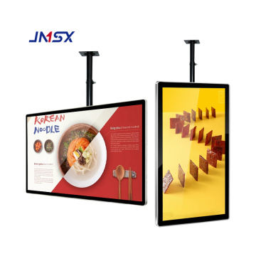HD medical TV monitor horizontal digital signage