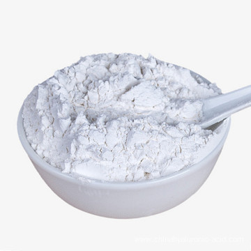 Eye Drop Grade Sodium Hyaluronate Powder