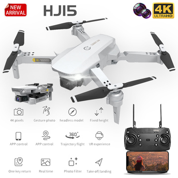 Christmas New Product HJ15 RC Drone 4K HD Dual Camera Headless Mode Aerial Photography Foldable Durable Quadcopter Gift Toys