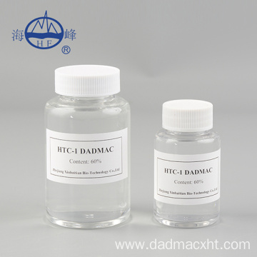 Dially dimethyl chloride ammonium 60% 65%