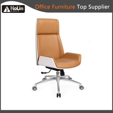 Plywood Cover Swivel Office Leisure Chair