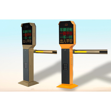 Vehicle Classification Intelligent car parking barrier gate
